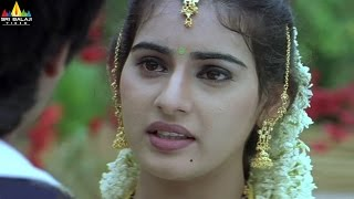Nuvvostanante Nenoddantana Movie Scenes | Archana Emotional about Trisha | Sri Balaji Video
