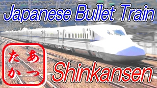 getlinkyoutube.com-MAX.speed 300km/h 山陽新幹線 高速通過集  Japanese Bullet Train - Shinkansen