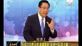 getlinkyoutube.com-走进台湾 2015-05-06 中印边界杀气!解放军3小时快速抵达边界!