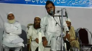 Sumayya (RA) Ka Dardnaak Waqiya ▶ Maulana Jarjis (Jarjees) Ansari / Siraji 2015 720p