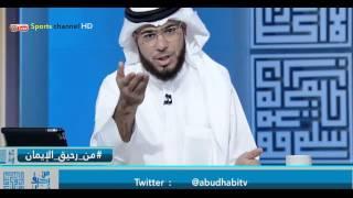 getlinkyoutube.com-هجوم الداعية وسيم يوسف على الشيخ  محمد العريفي