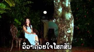 getlinkyoutube.com-ກະຕ່າຍໝາຍຈັນKa tai mai chanh / ອານຸສອນ ໄພຍະສິດ