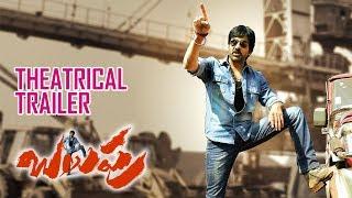 Balupu Telugu Film Offical Trailer
