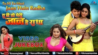 getlinkyoutube.com-Tu Hi To Meri Jaan Hain Radha - Bhojpuri Hot Video Songs Jukebox | Viraj Bhatt, Rishabh Kashyap |