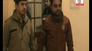 रुड़की: फर्जी आर बी आई एजेंट गिरफ्तार
