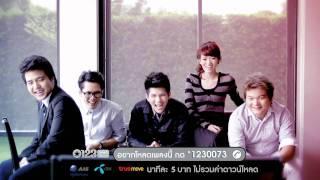 getlinkyoutube.com-Klear - แพ้ใจ Ost.คู่แค้นแสนรัก (Official MV)