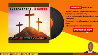 Biblia takatifu ya kiswahili kitabu cha RUTHU