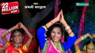 getlinkyoutube.com-anjali bhardwaj | jhuleli ho maiya jhuleli | devi geet 2015