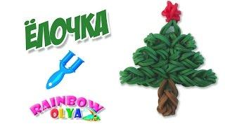 getlinkyoutube.com-ЁЛОЧКА из резинок на рогатке без станка | Rainbow Loom Christmas Tree