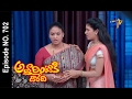 Attarintiki Daredi | 4th February 2017 | Full Episode No 702| ETV Telugu