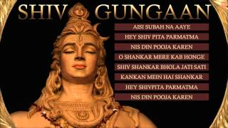 getlinkyoutube.com-Shiv Gungaan Top Shiv Bhajans By Hariharan, Anuradha Paudwal, Suresh Wadkar I Full Audio Songs Juke