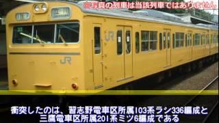 getlinkyoutube.com-【迷列車で行こう 千葉エリア編#01】黄色い205系