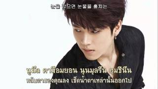 [Thai Sub] Close Your Eyes (눈을 감으면)  - Woohyun (INFINITE) solo