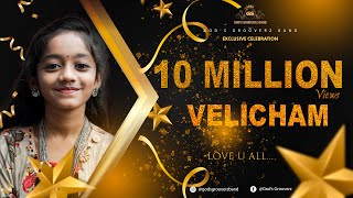 NEW TAMIL CHRISTIAN SONG | VELICHAM | OFFICIAL MUSIC VIDEO | HD