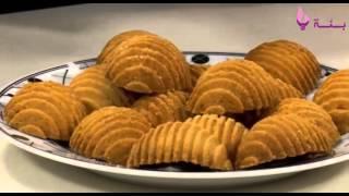 getlinkyoutube.com-حلوة لحباب: حلزونية
