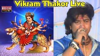 getlinkyoutube.com-Vikram Thakor Live Garba 2016 - Shilpa Thakor - Kum Kum Pagle Video Song Sertha