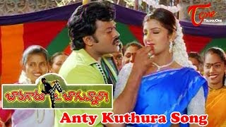 getlinkyoutube.com-Bavagaru Bagunnara - Aunty Kuthura - HD Video Song