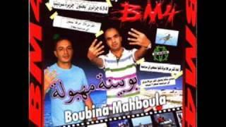 getlinkyoutube.com-AZZOU & PIPO*BM(6)المنتخب الوطني الجزائريL'équipe Nationale 2009