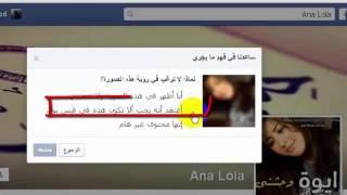 getlinkyoutube.com-الدرس الثاني اقوي 3 ابلاغات لعام2015 يطيرو من قبل Ahmed Gamal