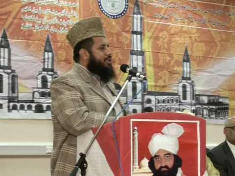 24th Aeen e Mustafa Conf Mufti Iqbal Chisti Part 2