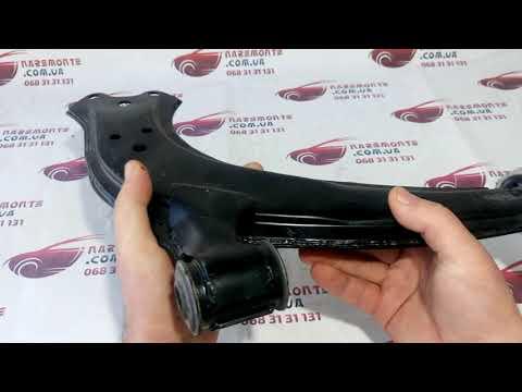 Рычаг передний левый (без шаровой) Lifan 520 Breez L2904110 Лифан 520 Бриз Лицензия
