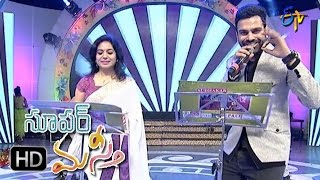 Aunty Koothura Song | Sunitha, Sreerama Chandra  Performance | Super Masti | Ongole | 7th May 2017