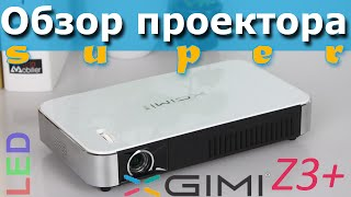 getlinkyoutube.com-Лучший китайский LED проектор XGIMI Z3+. Выбор и обзор.
