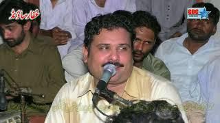 Mela Aaqil Shah 2018 | Shah Pur | Sargodha | Imran Talib | Tere Taan Hazara Hosan