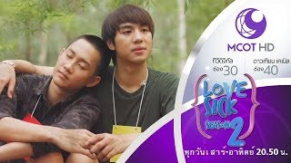 getlinkyoutube.com-Love Sick The Series season 2 - EP 31 (20 ก.ย.58) 9 MCOT HD ช่อง 30