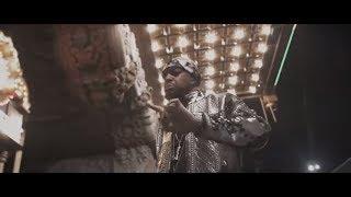 DJ Paul KOM ft. Weirdo Westwood King - Ain't Gone Love It