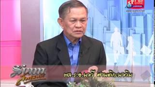 getlinkyoutube.com-Siam สนามพระ พระสมเด็จ พลเรือเอกนาวี ศานติกะนาวิน