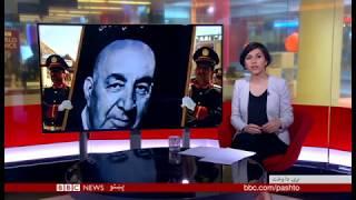 BBC Pashto TV, Naray Da Wakht: 17 July 2018