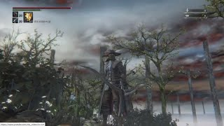 getlinkyoutube.com-[ブラッドボーン The Old Hunters] シモンの弓剣 モーション