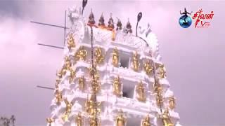 நாயன்மார் கட்டு ஸ்ரீ இராஜராஜேஸ்வரி அம்பாள் திருக்கோவில் மகா கும்பாபிசேகம் 30.01.2020