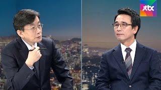 """getlinkyoutube.com-'뉴스룸' 손석희X유시민 """"이재명은 '신상품', 반기문은…"""""""