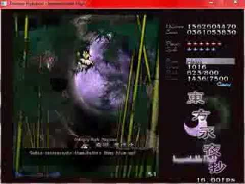 Touhou 8: Imperishable Night - Reimu Hakurei - No Focus - No Deaths - Easy