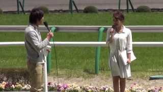 getlinkyoutube.com-[HD] 美馬怜子さんトークショー@福島競馬場 2013年4月28日