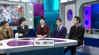 getlinkyoutube.com-황금어장 - The Radio Star, Gamjagol(1) #4, 감자골 4인방 20111130