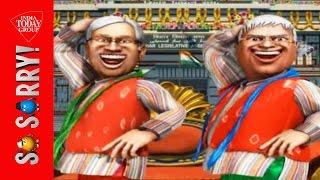 getlinkyoutube.com-So Sorry: जब नीतीश-लालू ने मनाया जीत का जश्न