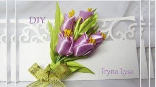 getlinkyoutube.com-♡ МК: Букет канзаші тюльпани/Тюльпаны канзаши/Kanzashi Flowers tulip/tutorial #12