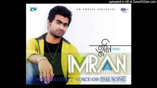 getlinkyoutube.com-Bangla New 2013 Songs Tumi By Imran Full album