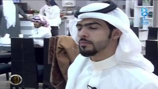 getlinkyoutube.com-عبدالكريم الحربي في جلسة مع أبو كاتم - اليوم 4 |زد رصيدك5