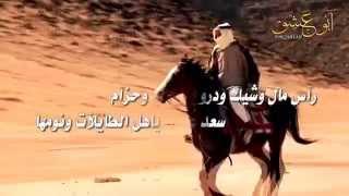 getlinkyoutube.com-شيلة ال زايد بني هاجر ـ كلمات عادل الرفيدي ـ أداء عبدالله الفهري ـ جديد وحصري HD