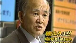 getlinkyoutube.com-麻原彰晃取調べ内容 解任された横山弁護士が今語る(防弾チョッキ着用)