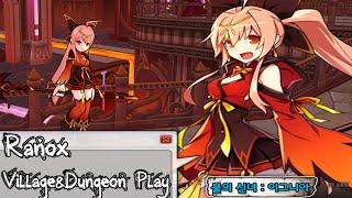 getlinkyoutube.com-[Elsword KR] New village 'Ranox' dungeons play (Crimson Avenger)