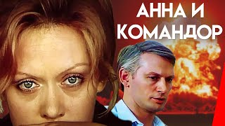 getlinkyoutube.com-Анна и командор (1975) фильм