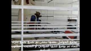getlinkyoutube.com-تجهيز غرفة المستنبت من الالف الى الياء - مفتاح الناصري