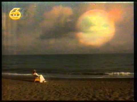 Yüksel Uzel / Sensiz Bu Yaz 1993