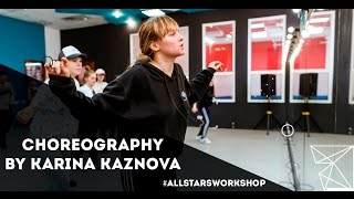 Chris Brown – Kriss Kross ft. TJ Luva Bo Choreography by Карина Казнова All Stars Workshop