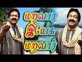 Jollee Abraham - Maravar Yesu Maravar Tamil Christian Song HD 2016
